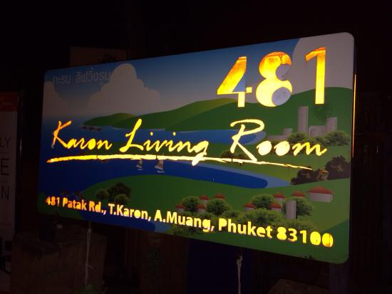 Karon Living Room : Перед въездом