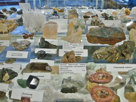 Stone World Museum