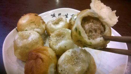 YaBa ShengJian: 一份八顆,餡料飽滿~