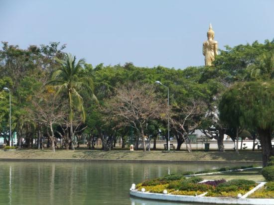 Somdet Phra Srinakarindra Park Roi Et
