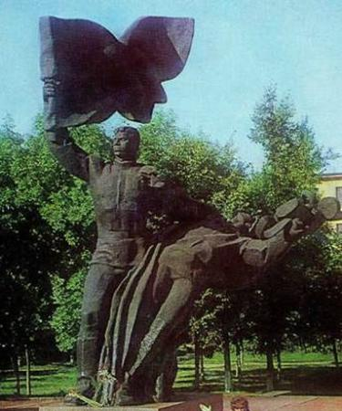 Monument to Communists Who Died During The Great Patriotic War
