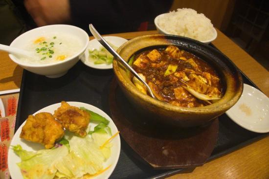 Wan Din Ki