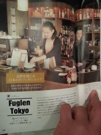 Fuglen: カフェに日本のガイドブックありました