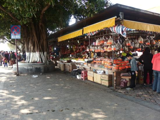 Shijiuyong Seafood Market