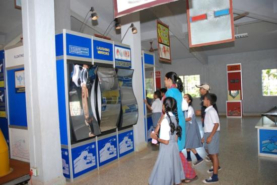 ‪Goa Science Centre‬