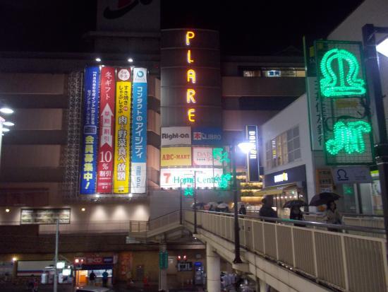 Plare Matsudo