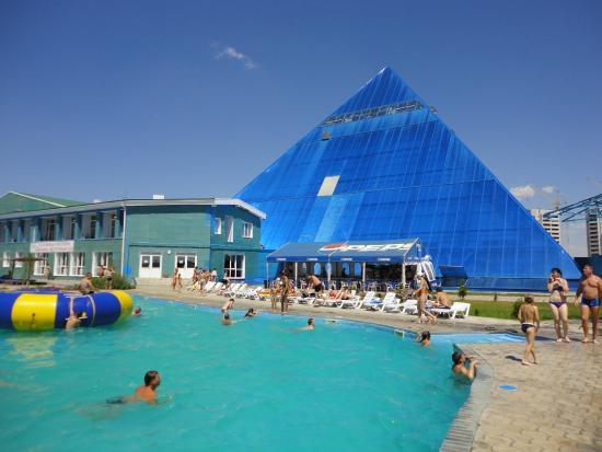 Aquapark XXI century