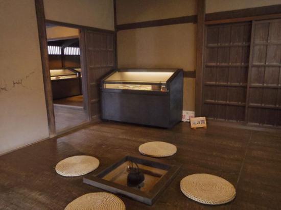Former Numata Family Samurai Residence