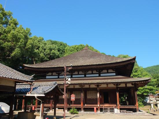 Hokaiji Temple