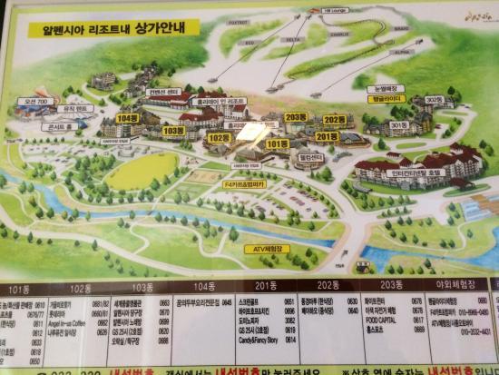 Alpensia Resort Map Bild Fran Intercontinental Alpensia