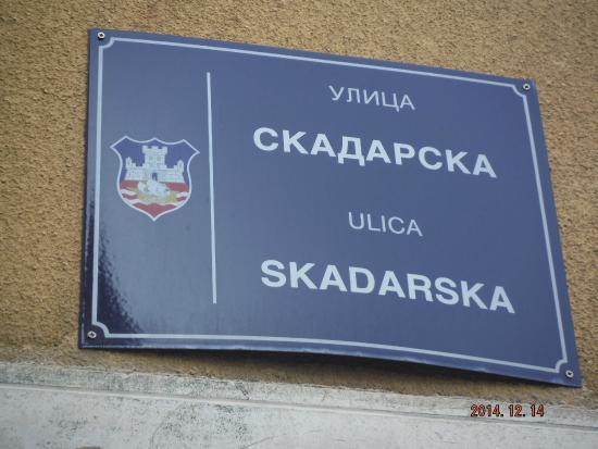 Hostel Skadarlija Sunrise: Скадарска улица-Skadarska ulica (Skadarska Street - in two alphabets)