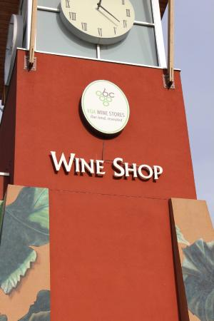 BC Wine Information Centre: It's Time to Stop In