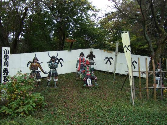 Sekigahara War Land