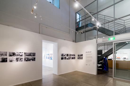 Australian Centre for Photography: ACP Interior