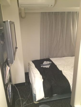 APA Hotel Kumamoto Koutsu Center Minami : 部屋