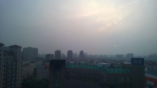 Ramada Plaza Pudong South Shanghai : Закат