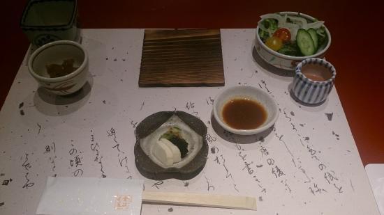 Kanazawa Chaya : 昼会席