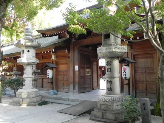 Kushida-jinja (櫛田神社) - Photo de Kushida Shrine, Fukuoka ...