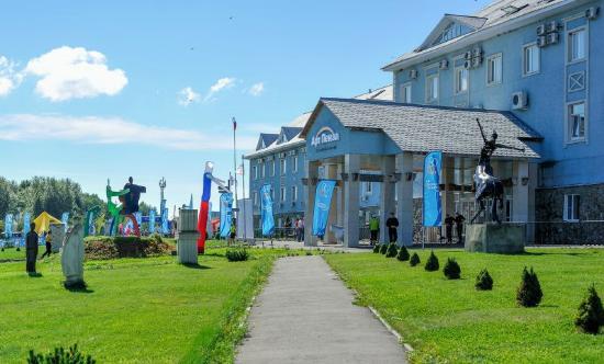 Chistyye Prudy Health Resort