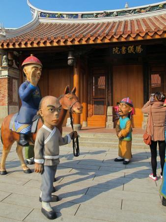 Fengyi Academy