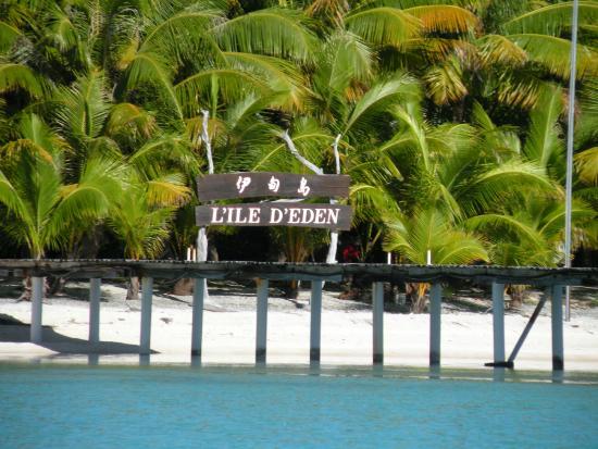 Тикехау, Французская Полинезия: ile d'Eden