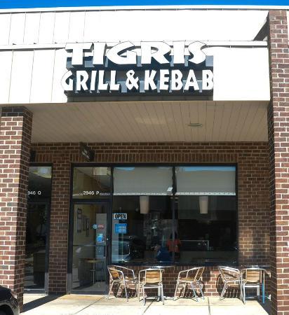 Tigris Restaurant Oakton Va