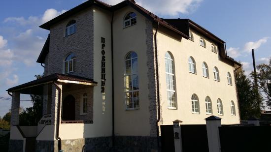 Provintsiya Hotel