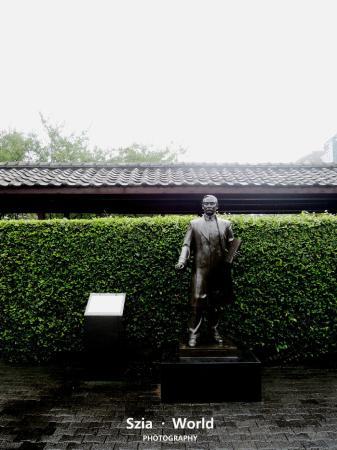 Dr.Sun Yat-sen Memorial House (Sun Yat-sen Park): 國父史蹟館(逸仙公園