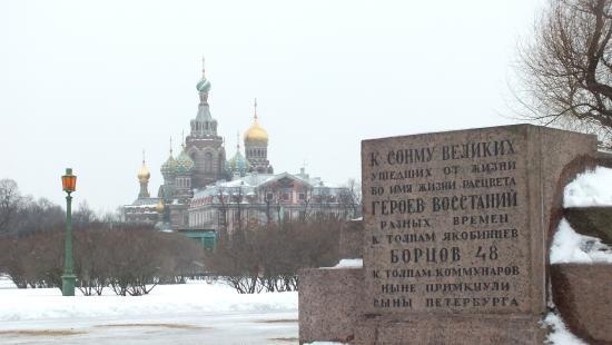 Tour De Force Travel - Day Tours: Snowy Saint Petersburg!