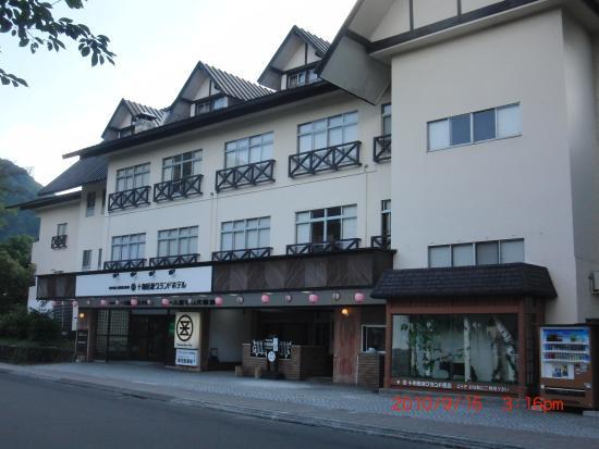 Towadako Grand Hotel : 外観