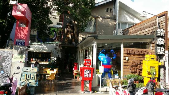 Photo of Restaurant Robot Station Diner at 西區向上北路106號, Taichung, Taiwan