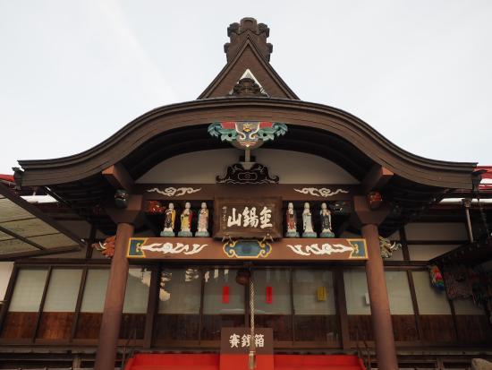 Gero, Japan: 本堂