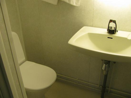 Rustad Hotell & Fjellstue: Bathroom