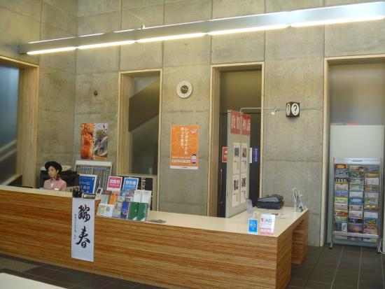 Tsuruga Tourist Information Center