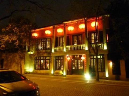 Pin Chuan (Taojiang): お店の夜の外観