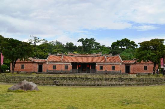 Lin Antai Old Homestead