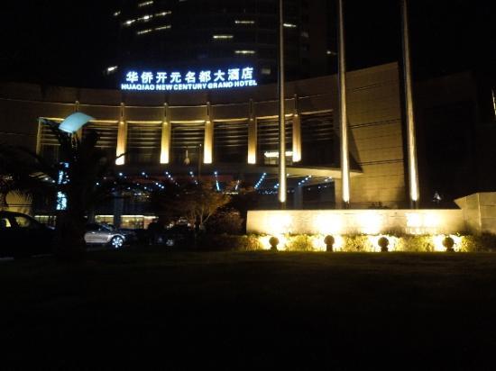 Huaqiao New Century Grand Hotel Lishui: 麗水華僑開元名都大酒店