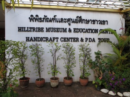 Hill Tribe Museum: Exterior