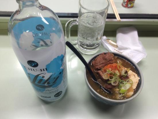 Marumasuya: 定番の【煮込み】と【ジャンボ酎ハイ】