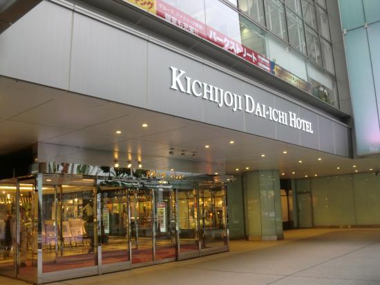 Business Hotel City-tel Musashisakai: 外観
