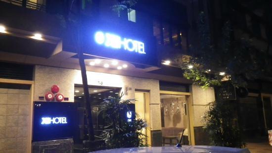 Xi Hotel: 外観