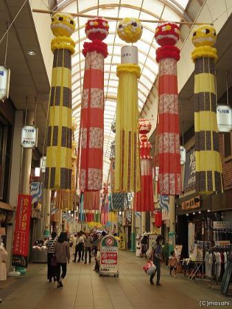 Kawabatazenzai Square