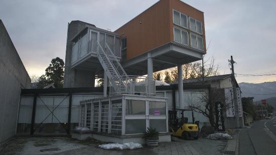 Hitomi Museum