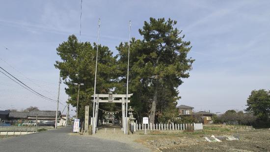 Kashima Shrine Bungakuen