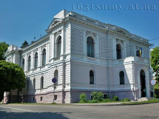 Nikanor Onatsky Regional Art Museum in Sumy