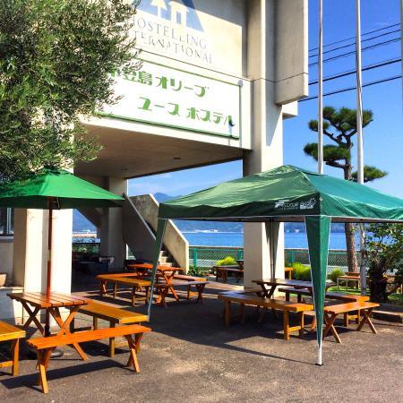 Shodoshima Olive Youth Hostel