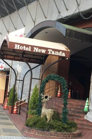 Hotel New Tanda: 外装工事中
