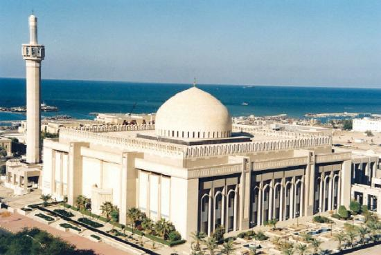 Kuwait City, Kuwait: The Grand Mosque of Kuwait exterior