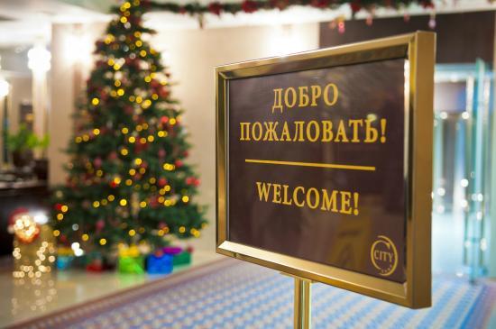 """Hotel Kolomna: Новогодний холл в гостинице """"Коломна"""""""