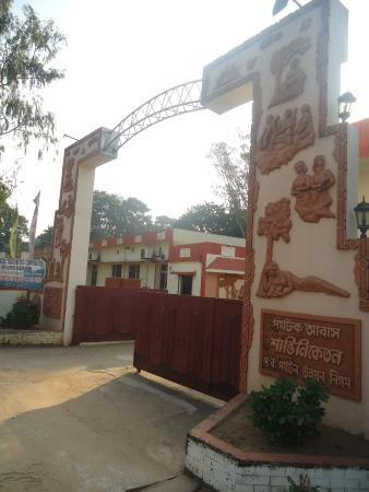 Bolpur, India: The entrance